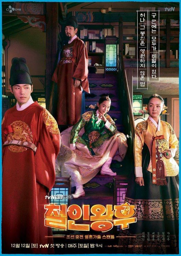 Mới lên sóng tập 1, Mr. Queen đã lọt top 3 phim có rating mở màn cao nhất lịch sử tvN - Ảnh 1.