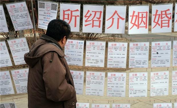 Mãi mới thoát ế, mà cưới vợ xong lại lâm vào cảnh nghèo khó, nhiều đàn ông độc thân Trung Quốc lao đao vì quá khan hiếm phụ nữ - Ảnh 4.
