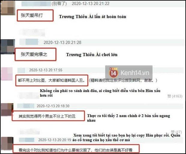 Netizen Trung chê nữ chính Mr. Queen kém sắc hơn Trương Thiên Ái, ai đó vừa quên Thái Tử Phi Thăng Chức Ký từng thảm họa ư? - Ảnh 2.