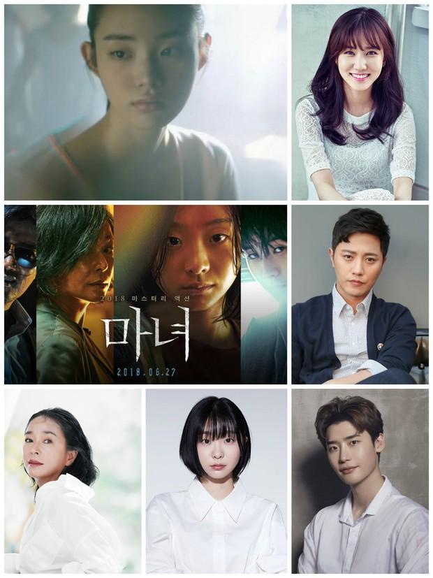 Điên nữ Kim Da Mi từ vai chính thành cameo ở The Witch 2, fan thất vọng: Muốn bỏ phim cho rồi - Ảnh 1.