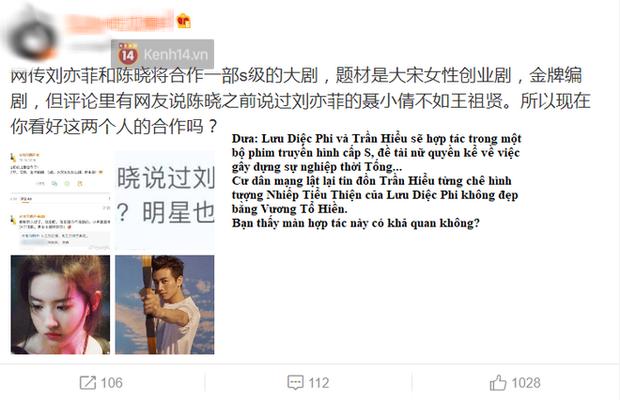 Rộ tin Lưu Diệc Phi - Trần Hiểu nên duyên ở phim nữ quyền, netizen ngán ngẩm hai thánh flop rồi ai cứu ai đây? - Ảnh 1.