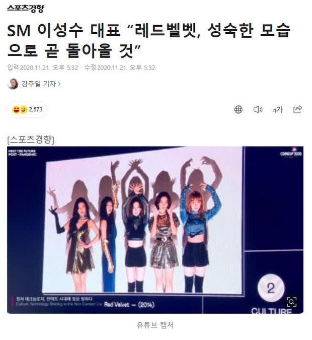 Fan soi ra hint Red Velvet comeback trong MV của Taeyeon: Netizen tấm tắc khen vũ trụ liên kết nhà SM quá đỉnh - Ảnh 7.