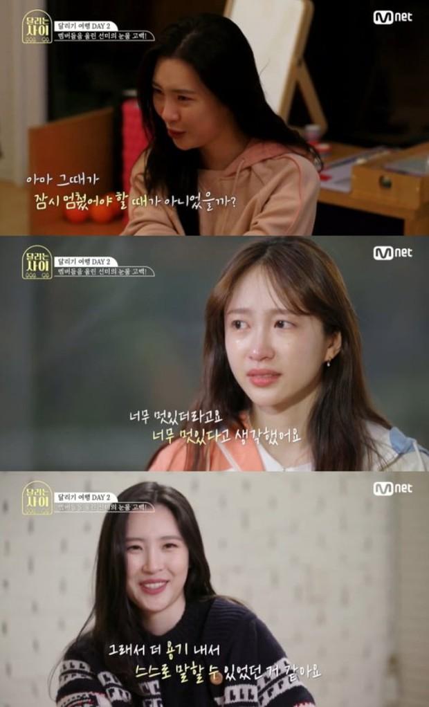 Sunmi gây xôn xao dư luận khi tiết lộ bị bệnh tâm lý nguy hiểm, khiến Hani và dàn idol Kpop bật khóc vì quá xót xa - Ảnh 2.