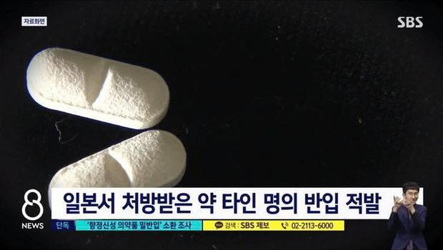 NÓNG: BoA bị điều tra vì nghi án buôn lậu thuốc hướng thần vào Hàn Quốc, lời giải thích của SM có thuyết phục? - Ảnh 4.