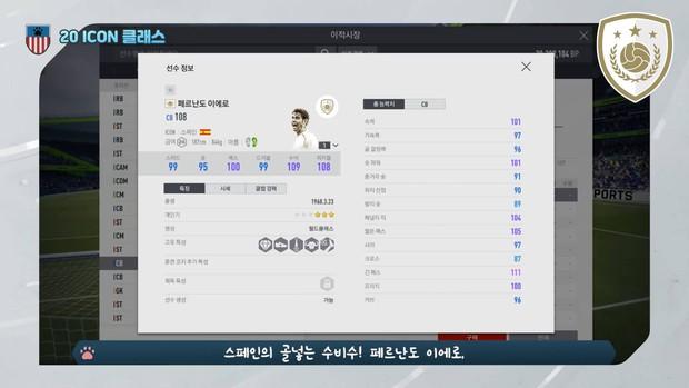 Beckham, Torres, Henry... phiên bản ICONS đã chính thức xuất hiện trong FIFA Online 4, giá trị cả nghìn tỷ BP? - Ảnh 10.