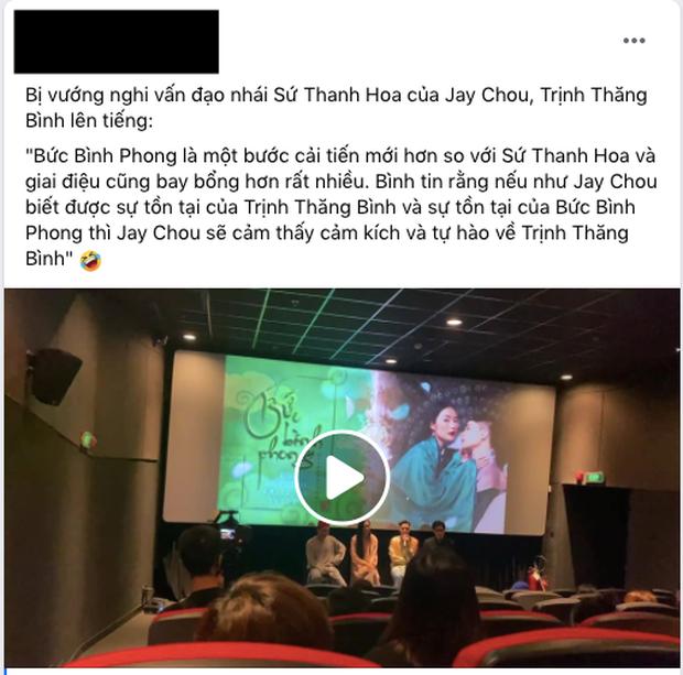 """Trịnh Thăng Bình khẳng định không đạo hit Jay Chou, netizen phản pháo: 8 năm trước từng """"mượn"""" beat giờ lại xào tiếp? - Ảnh 8."""