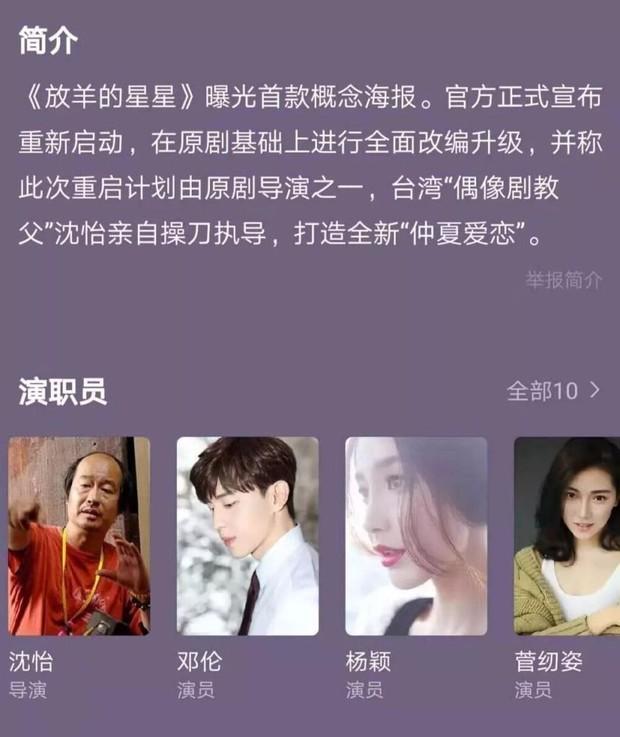 Lâm Chí Dĩnh lên tiếng về tin remake Sợi Dây Chuyền Định Mệnh, fan cổ vũ anh chú đóng lại cho rồi - Ảnh 9.