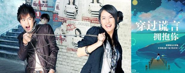 Lâm Chí Dĩnh lên tiếng về tin remake Sợi Dây Chuyền Định Mệnh, fan cổ vũ anh chú đóng lại cho rồi - Ảnh 1.