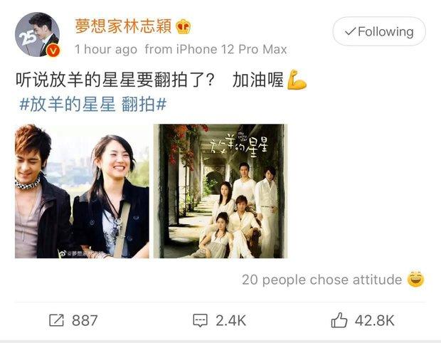 Lâm Chí Dĩnh lên tiếng về tin remake Sợi Dây Chuyền Định Mệnh, fan cổ vũ anh chú đóng lại cho rồi - Ảnh 2.