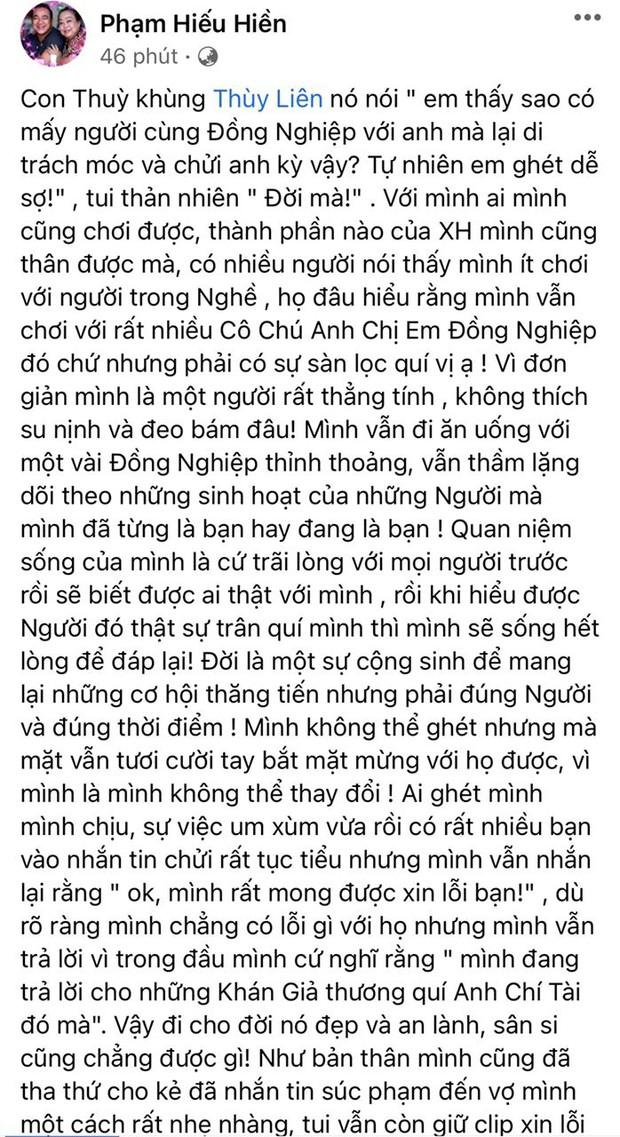 Tranh cãi status Hiếu Hiền đáp trả khi bị đồng nghiệp chỉ trích sau clip có tiêu đề Chí Tài trong nhà xác, vợ nhắc cả tên Hari Won - Ảnh 2.
