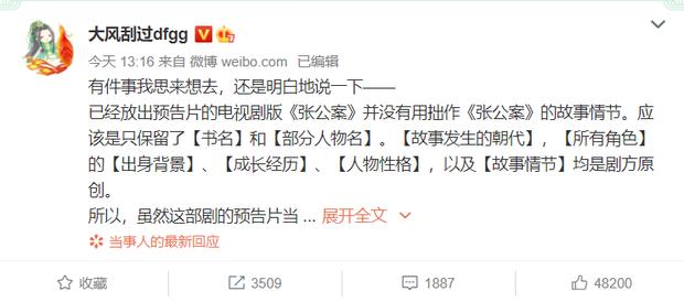 Tác giả Trương Công Án đăng đàn tố bản phim thay hết tình tiết gốc, fan bất ngờ ủng hộ ekip vì nguyên tác dở quá? - Ảnh 2.