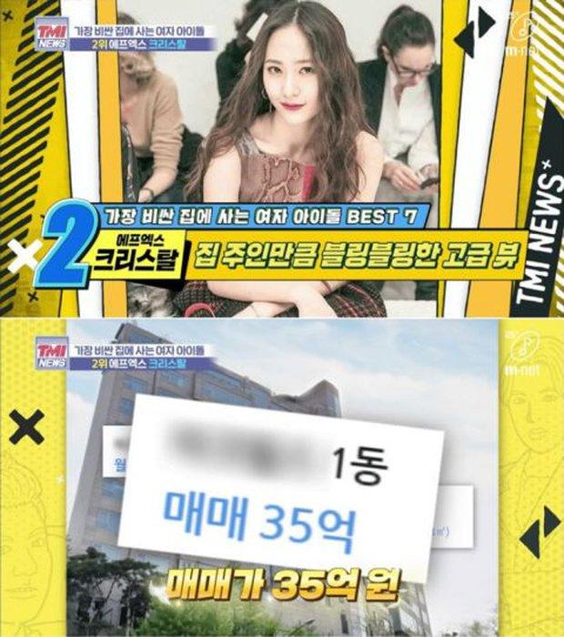 """Top idol Hàn sống trong căn nhà trăm tỷ, đỉnh nhất vẫn là """"chuyên gia bất động sản"""" Suzy - Ảnh 19."""