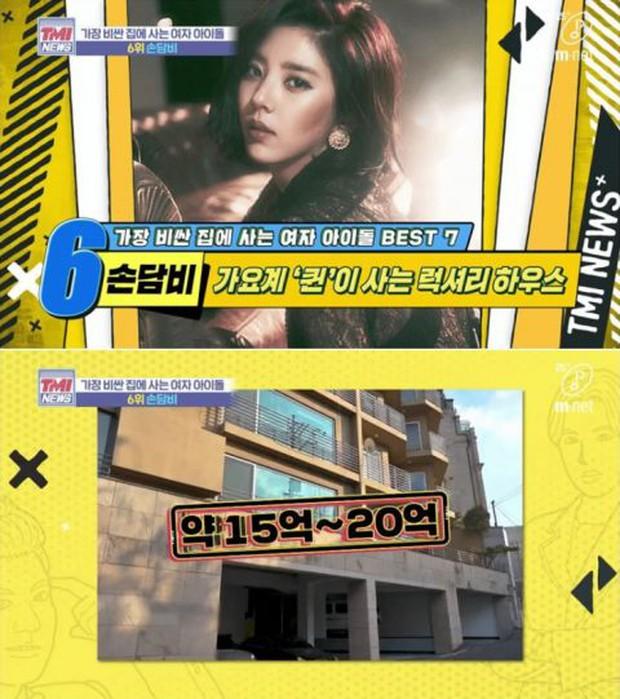 """Top idol Hàn sống trong căn nhà trăm tỷ, đỉnh nhất vẫn là """"chuyên gia bất động sản"""" Suzy - Ảnh 11."""