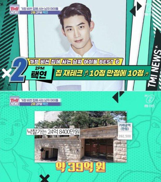 """Top idol Hàn sống trong căn nhà trăm tỷ, đỉnh nhất vẫn là """"chuyên gia bất động sản"""" Suzy - Ảnh 9."""
