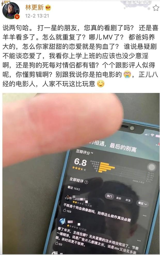 Lâm Canh Tân đăng đàn chửi fan nát nước vì đánh phim anh 1 sao liền bị dập tơi bời: Lớn đùng mà cư xử kém thế? - Ảnh 2.