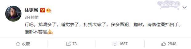 Lâm Canh Tân đăng đàn chửi fan nát nước vì đánh phim anh 1 sao liền bị dập tơi bời: Lớn đùng mà cư xử kém thế? - Ảnh 8.
