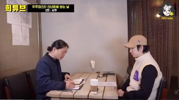 Heechul (Super Junior) ngẩn người khi phải đợi 7 năm nữa mới được kết hôn, bạn gái Momo có buồn không ta? - Ảnh 6.