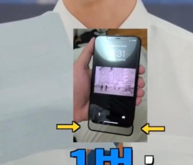 Nhóm nhạc Hàn - NCT khiến fan ngớ người với sở thích dùng điện thoại kì lạ - Ảnh 2.