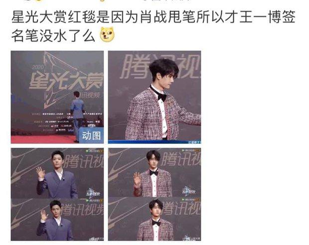 Hai cặp đam mỹ siêu hot đọ hint ở sự kiện Tencent: Chiến - Bác tái ngộ qua một cây bút, đôi Hạo Y Hành quấn quýt sau cánh gà - Ảnh 7.