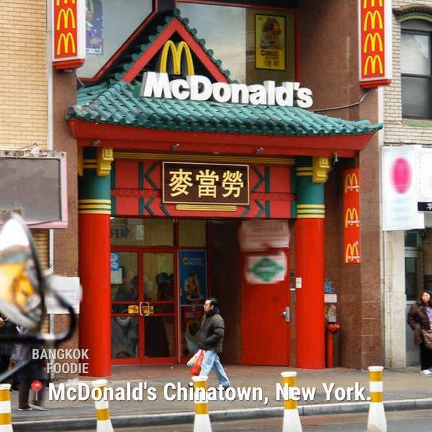 """Không tin vào mắt mình trước loạt nhà hàng McDonald's đẹp nhất hành tinh: Chỗ cuối cùng ai nhìn vào cũng """"cười ra nước mắt"""" - Ảnh 11."""