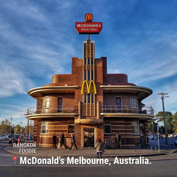 """Không tin vào mắt mình trước loạt nhà hàng McDonald's đẹp nhất hành tinh: Chỗ cuối cùng ai nhìn vào cũng """"cười ra nước mắt"""" - Ảnh 2."""