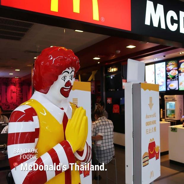 """Không tin vào mắt mình trước loạt nhà hàng McDonald's đẹp nhất hành tinh: Chỗ cuối cùng ai nhìn vào cũng """"cười ra nước mắt"""" - Ảnh 18."""