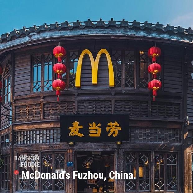 """Không tin vào mắt mình trước loạt nhà hàng McDonald's đẹp nhất hành tinh: Chỗ cuối cùng ai nhìn vào cũng """"cười ra nước mắt"""" - Ảnh 4."""