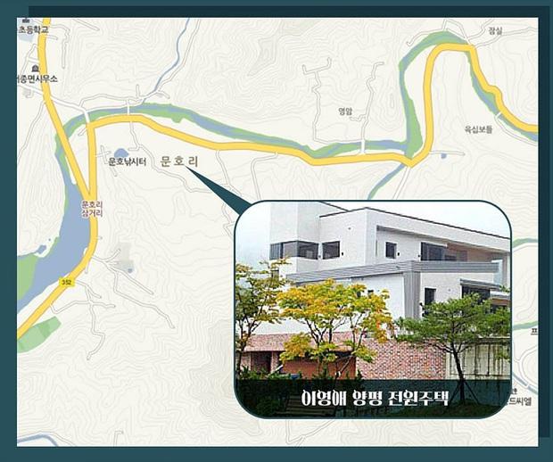 Dispatch khui độ giàu của Nàng Dae Jang Geum Lee Young Ae: Đưa các con về quê sống, nhưng... ở biệt thự 40 tỷ đồng - Ảnh 5.