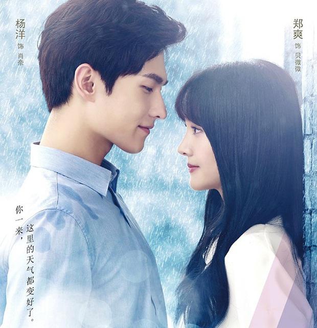 Yêu Em Từ Cái Nhìn Đầu Tiên có bản Nhật, cặp đôi chính ổn áp nhưng tên phim nghe sến đến xỉu ngang - Ảnh 5.