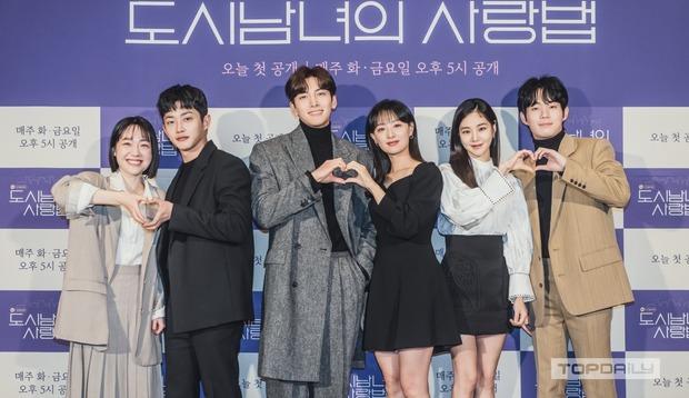 Sự kiện cực hot: Cặp đôi cực phẩm Ji Chang Wook - Kim Ji Won bùng nổ nhan sắc, 2 diễn viên Hậu Duệ Mặt Trời hội ngộ - Ảnh 15.