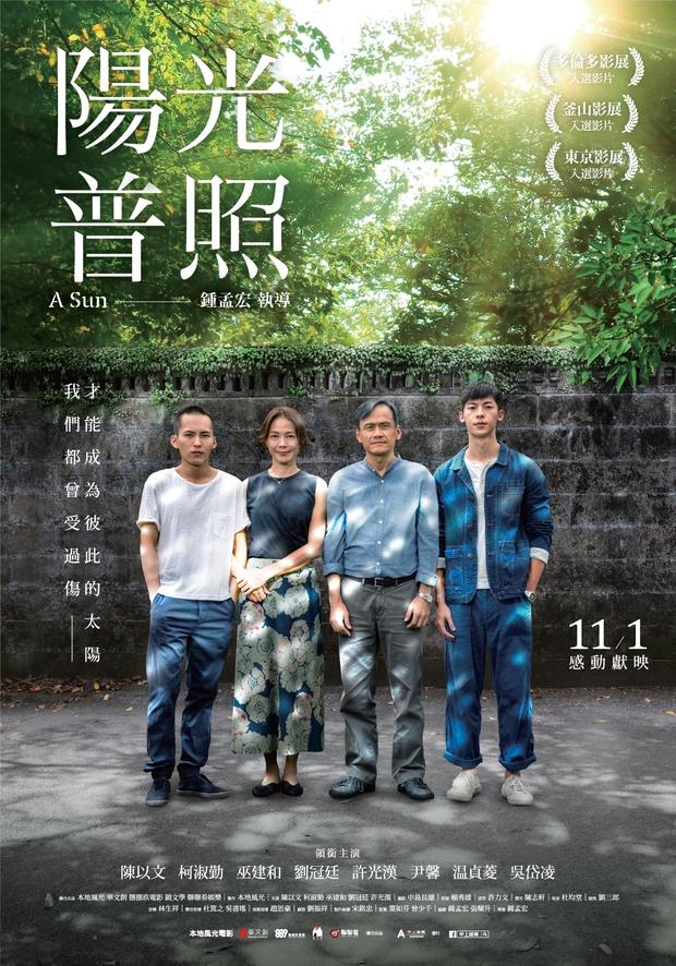 Dương Quang Phổ Chiếu của mỹ nam xứ Đài Hứa Quang Hán được chọn là phim hay nhất 2020, liệu có nối tiếp Parasite lập nên kỳ tích? - Ảnh 2.