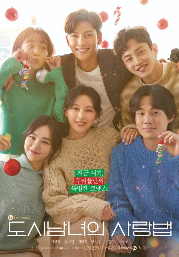 Ji Chang Wook - Kim Ji Won phát đường suốt tập 1 Lovestruck In The City, xem mà ghen giùm Park Seo Joon - Ảnh 10.