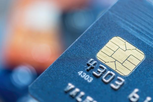 Thẻ từ ATM sẽ bị xóa sổ và được thay thế bằng thẻ chip, chúng khác nhau như thế nào? - Ảnh 2.