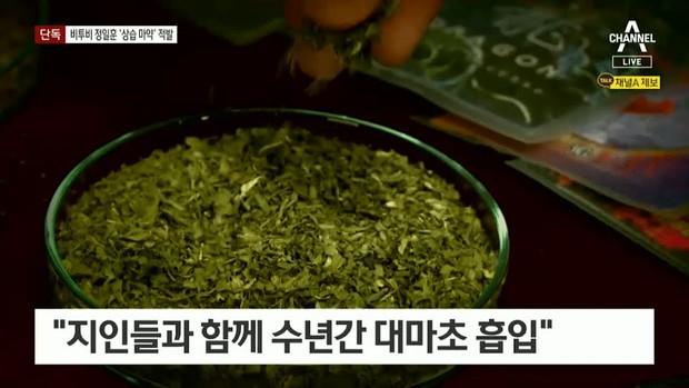 Choáng váng số tiền nam idol đình đám Ilhoon (BTOB) đốt để mua cần sa suốt 4 năm qua - Ảnh 4.