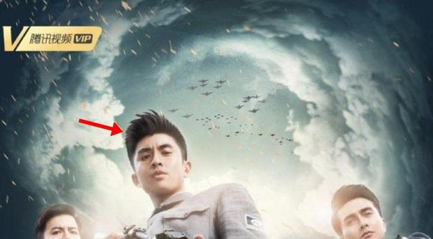 4 lý do Lôi Đình Chiến Tướng giật giải phim Trung dở nhất 2020: Chiến sĩ ra trận mà tóc vuốt keo, mê tán gái thì ai thích cho nổi? - Ảnh 14.