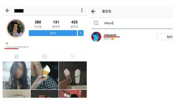 Từ bê bối Ilhoon chi tiền tỷ hút cần, netizen bất ngờ lần ra bằng chứng 1 thành viên BTOB hẹn hò lộ liễu - Ảnh 4.
