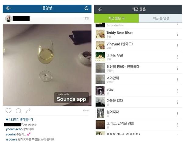 Từ bê bối Ilhoon chi tiền tỷ hút cần, netizen bất ngờ lần ra bằng chứng 1 thành viên BTOB hẹn hò lộ liễu - Ảnh 9.