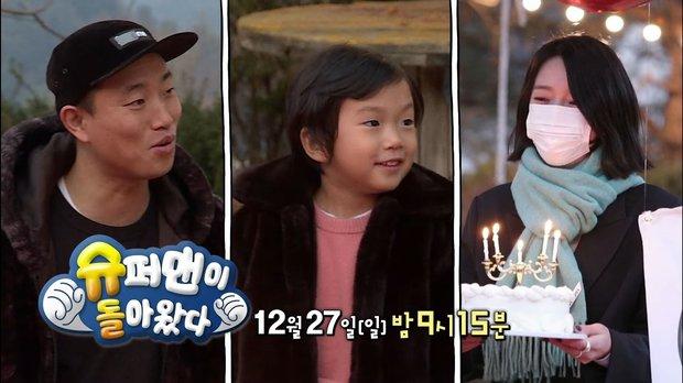 Kang Gary và con trai sẽ chính thức rời show thực tế The Return of Superman sau 1 năm lên sóng - Ảnh 1.