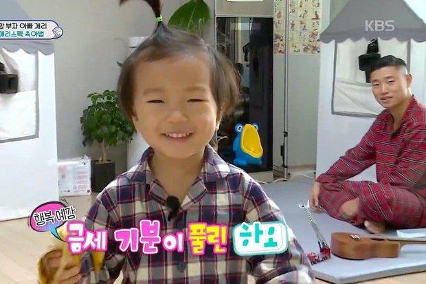 Kang Gary và con trai sẽ chính thức rời show thực tế The Return of Superman sau 1 năm lên sóng - Ảnh 3.