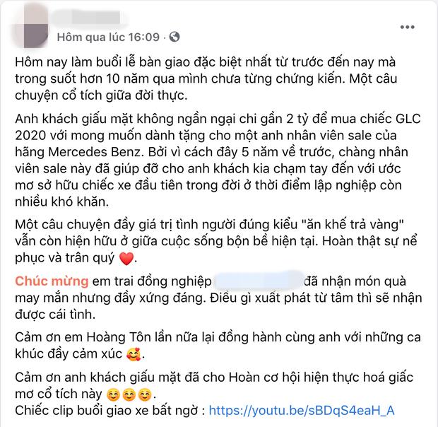 Phép màu Noel là có thật: Hỗ trợ khách mua ô tô, 5 năm sau nhân viên sales ở Hà Nội được tặng lại xe Mercedes giá 2 tỉ đồng - Ảnh 1.