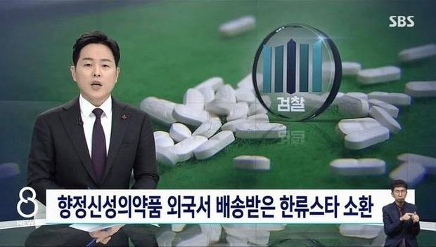 """""""Năm đại hạn"""" 2020 của SM: EXO dính lùm xùm từ cưới chạy bầu đến bắt cá 10 tay, Irene """"tự huỷ"""" vì phốt thái độ - Ảnh 13."""