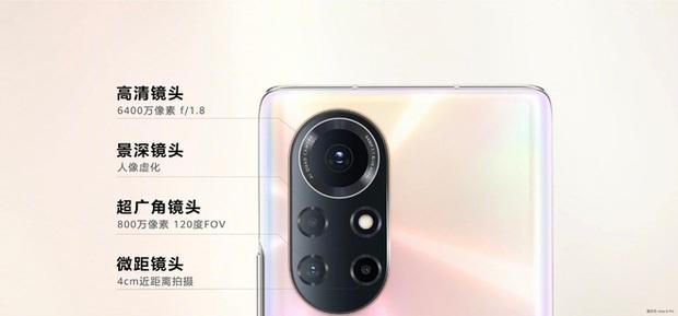 Huawei Nova 8 và Nova 8 Pro ra mắt: Kirin 985 5G, màn hình 120Hz 10-bit màu, camera 64MP, sạc nhanh 66W, giá từ 11.6 triệu đồng - Ảnh 15.