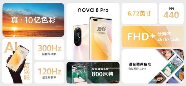Huawei Nova 8 và Nova 8 Pro ra mắt: Kirin 985 5G, màn hình 120Hz 10-bit màu, camera 64MP, sạc nhanh 66W, giá từ 11.6 triệu đồng - Ảnh 17.