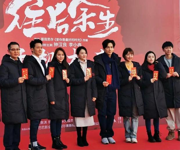 Chung Hán Lương tái hợp bạn diễn Không Kịp Nói Yêu Em, dân tình cực hóng nhưng vẫn sợ phim kết buồn - Ảnh 1.