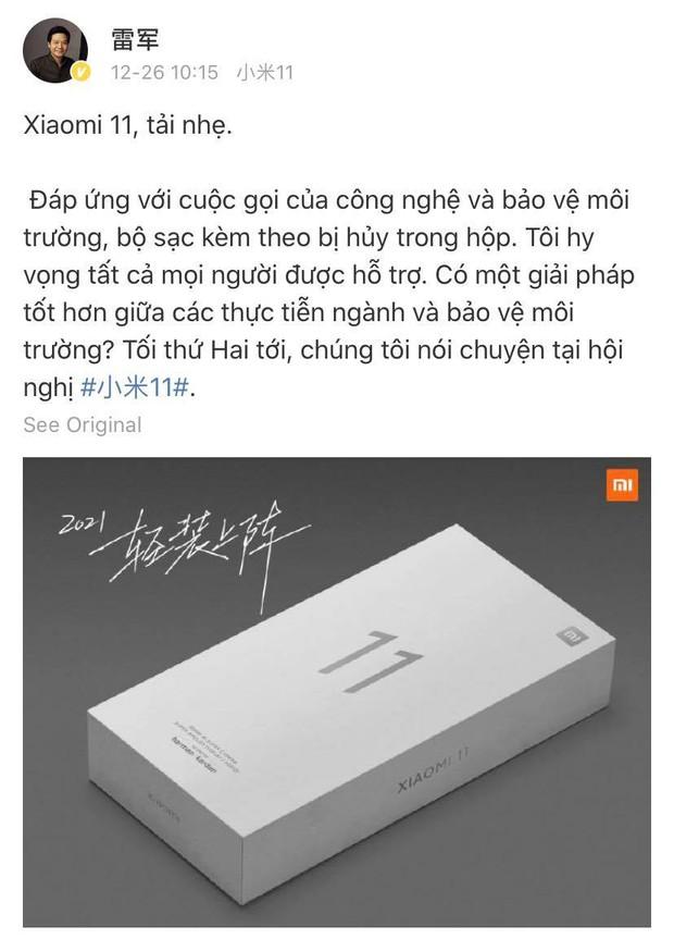 Sau Samsung đến lượt Xiaomi bị nghiệp quật, trước thì cà khịa Apple, giờ lại quay xe bắt chước bỏ luôn cục sạc? - Ảnh 5.