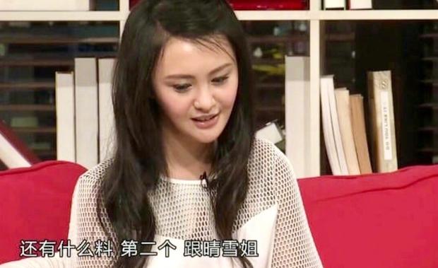 Trịnh Sảng bị tố lươn lẹo vì bài phỏng vấn cũ: Ngưỡng mộ Dương Mịch nhưng 5 lần 7 lượt tìm cách cà khịa chuyện thẩm mỹ - Ảnh 2.