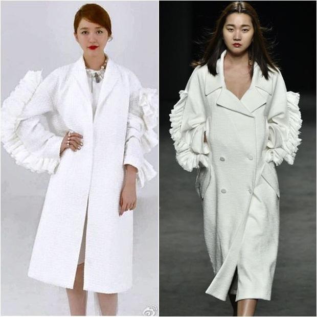 Những màn hội ngộ thập kỷ của Kbiz: Gong Yoo - Yoon Eun Hye đỏ mặt kể lại cảnh nóng, Lee Da Hae - Lee Dong Wook lột xác visual - Ảnh 6.