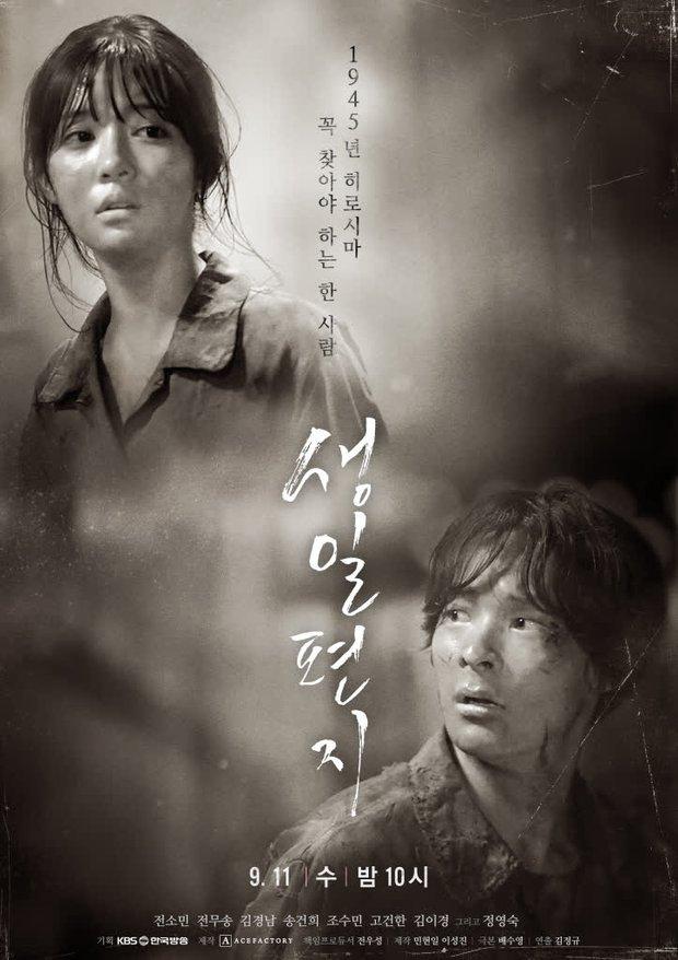 Jo Soo Min - Gia sư bất hạnh ở Penthouse: Búp bê sống 14 năm diễn xuất, cân sạch từ thi - hoạ đến thể thao! - Ảnh 18.