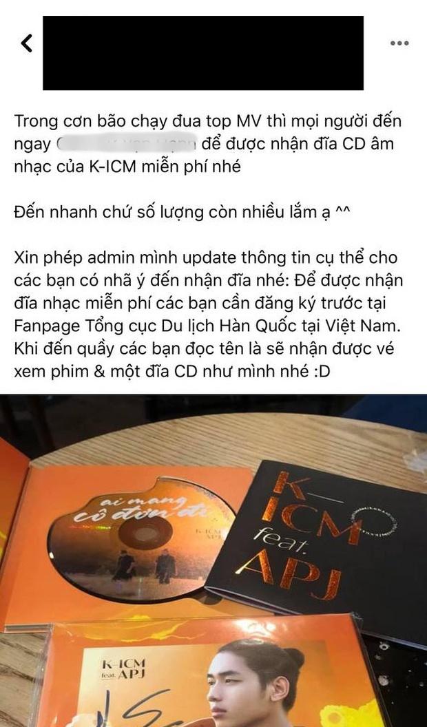 Xôn xao thông tin album của K-ICM phải phát miễn phí dù tuyên bố đã bán hết, ekip chính thức lên tiếng - Ảnh 2.