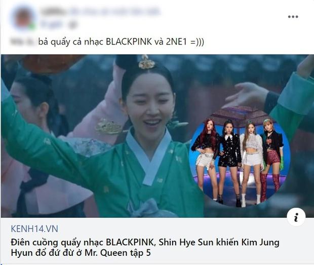 Hết BLACKPINK đến 2NE1 làm cameo ở Mr. Queen, khán giả khoái chí đúng là phim nhà YG có khác! - Ảnh 5.